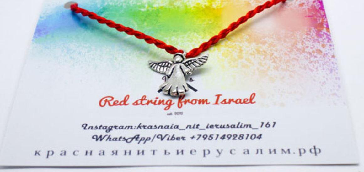 wish string bracelet angel
