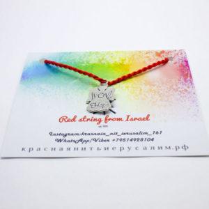 wish string bracelet angel hope