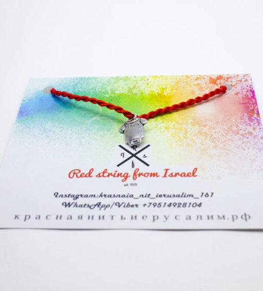 wish string bracelet baby