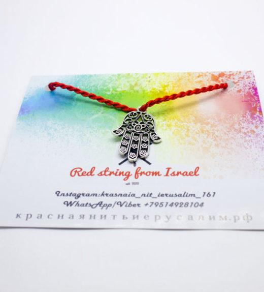 wish string bracelet hamsa 1