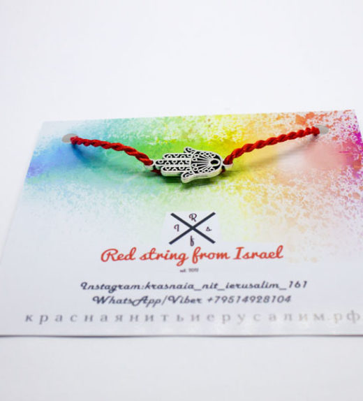 wish string bracelet hamsa 2