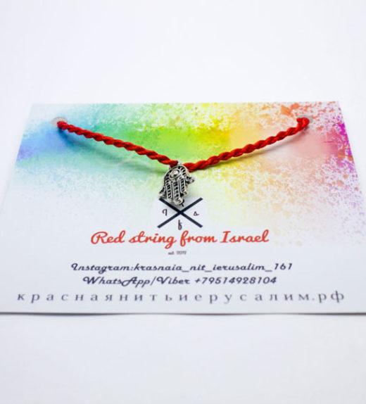 wish string bracelet hamsa 3