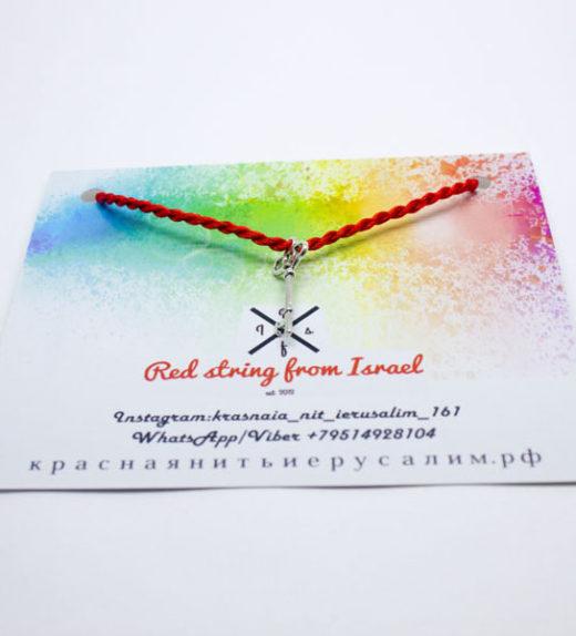 wish string bracelet key