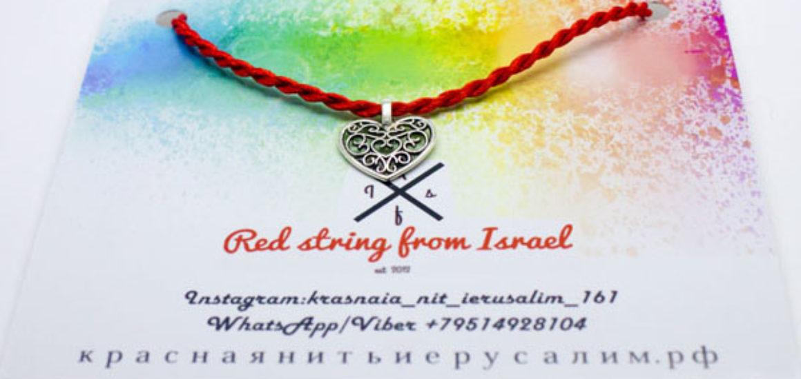 wish string bracelet love