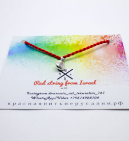 wish string bracelet money bag