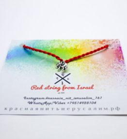 wish string bracelet money elephant