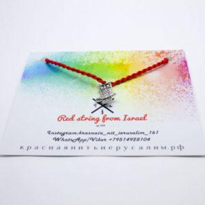 wish string bracelet owl