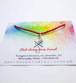 wish string bracelet pin
