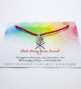wish string bracelet shamrock